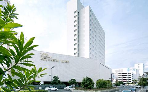 福山ニューキャッスルホテル外観