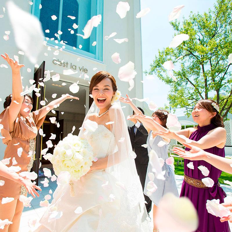 【年2回限定】ニューキャッスルホテル Wedding Fair